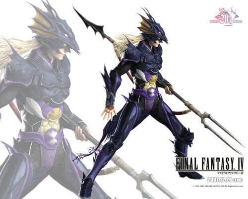 Pin By Wayne Morgan On Final Fantasy Art Final Fantasy Iv Final