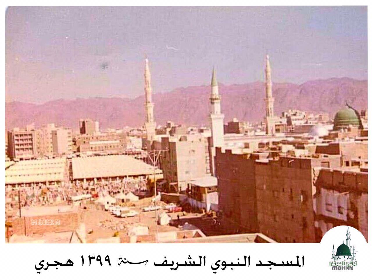 المسجد النبوي 1399 هـ Masjid Al Haram Al Masjid An Nabawi Mosque