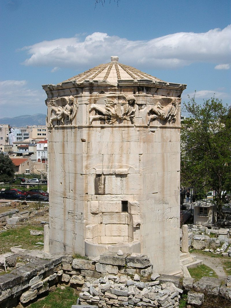 The Tower Of The Winds Or The Horologion Of Andronikos Kyrrhestes