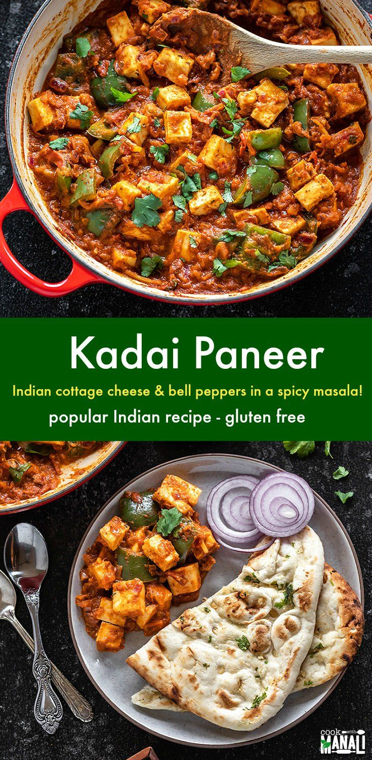 Indian Cottage Cheese and bell peppers are cooked in freshly ground spicy masala! Kadai Paneer is one of the most popular Indian paneer recipes and is best enjoyed with naan or roti! #vegetarian #indian via @cookwithmanali #indianfood