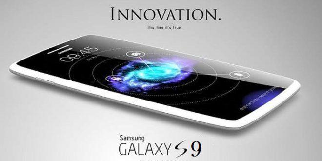 Samsung Galaxy S9 en développement sous les noms de code Star