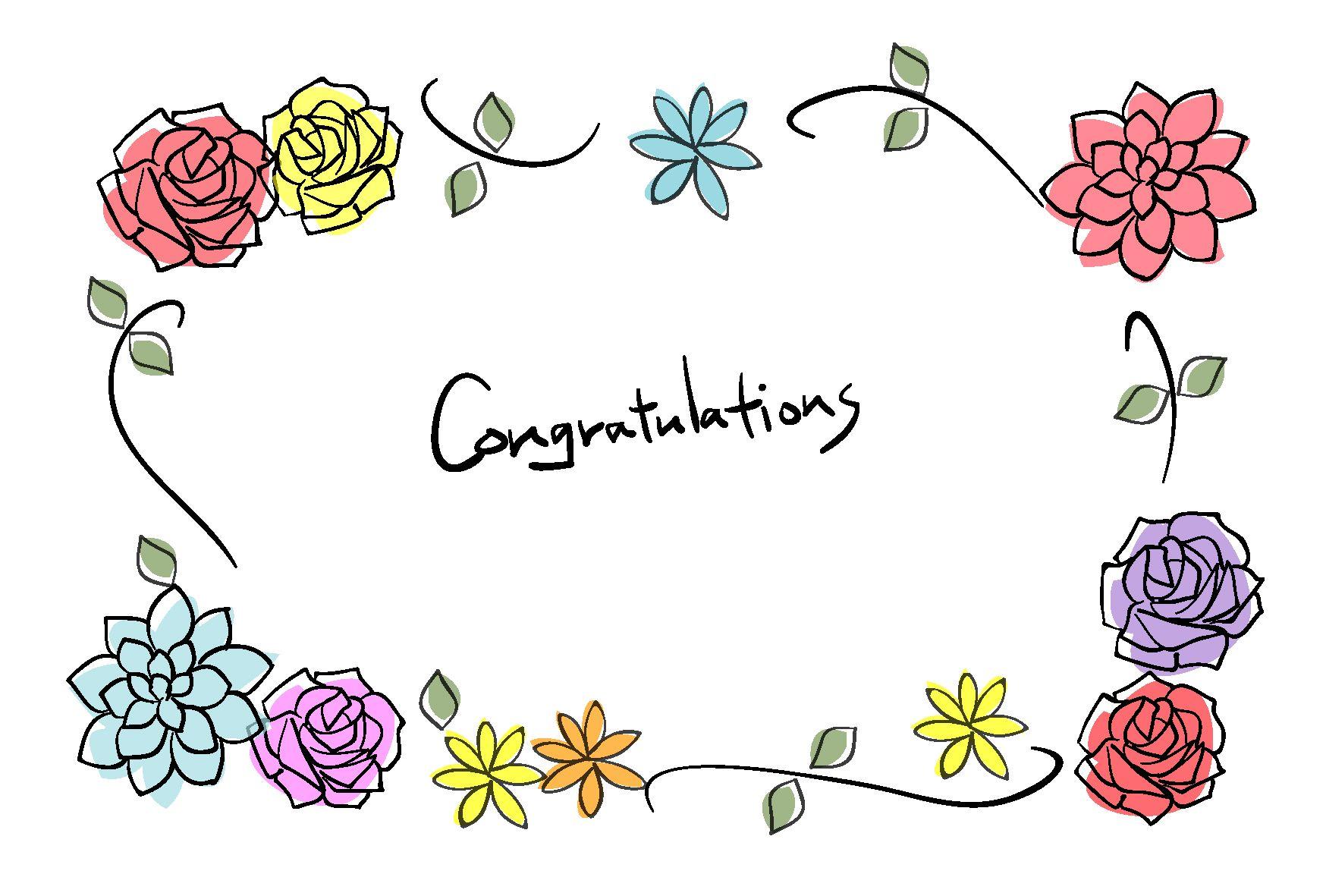 結婚祝いはがきテンプレート「お花の飾り枠・congratulations