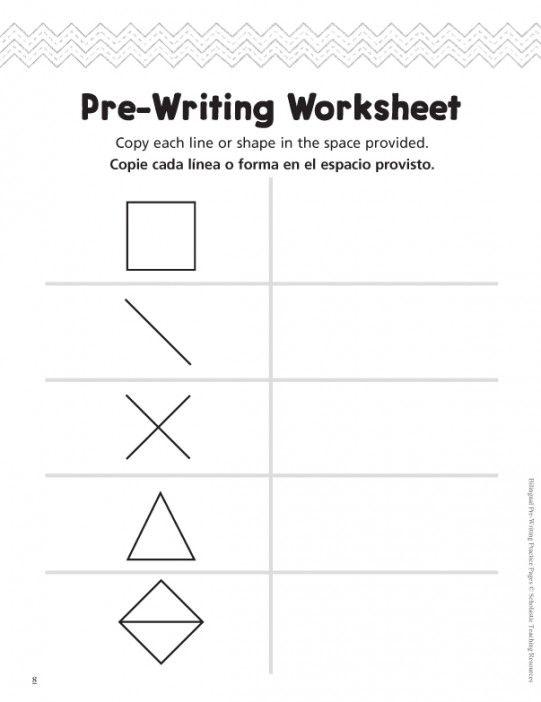 PreWriting Worksheet Bilingual PreWriting Practice Page – Pre K Writing Worksheets