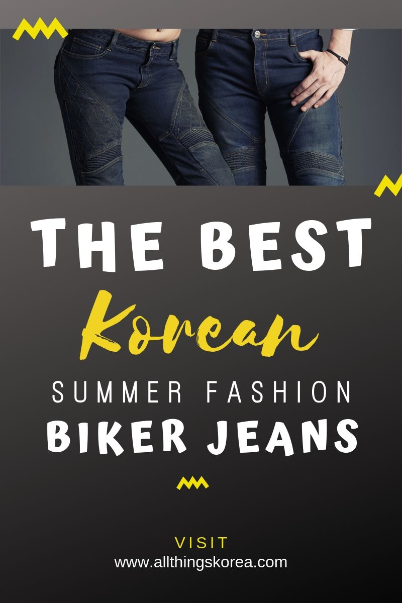 The best Korean summer fashion biker jeans! Do you know why these