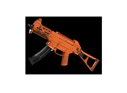 Pin On Gun Pubg