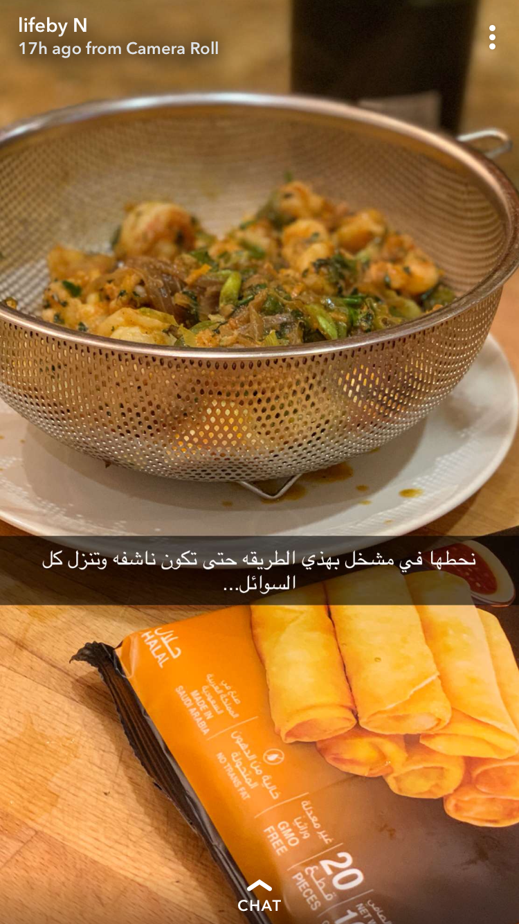 Pin By Cloudy On أطباق رمضانية Food Arabic Food Halal