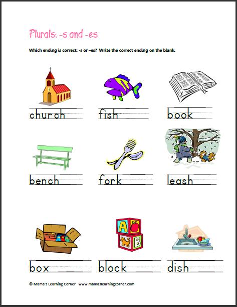 Plurals: Adding -s and -es | School 2 game ideas | Pinterest ...