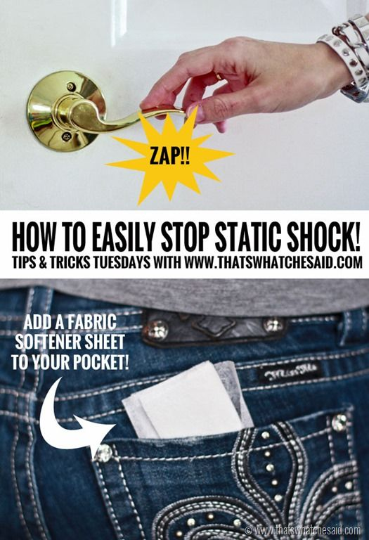 How To Lessen Static Shock Tuesday
