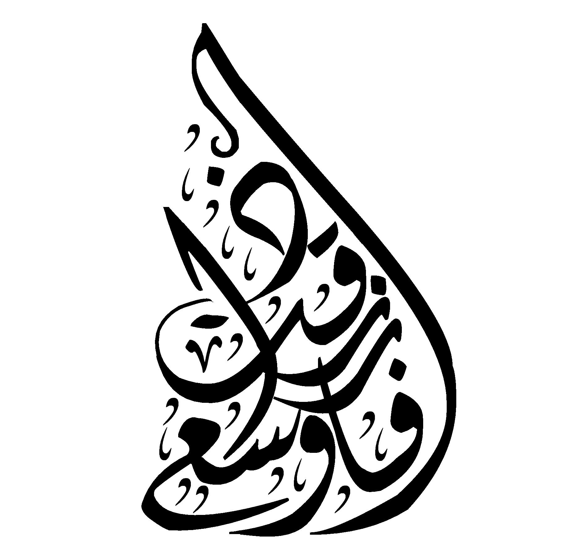 Pin By بسم الله الرحمن الرحيم On مخطوطات حسينية Art Drawings Sketches Drawing Sketches Art Drawings