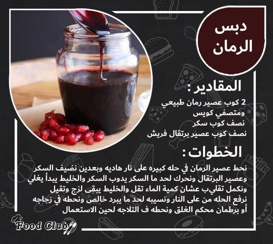 Pin By Barbie Hawraa On Food Filling Recipes Cookout Food Yummy Food