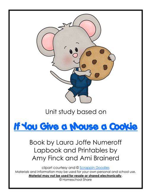 FREE If You Give a Mouse a Cookie Lapbook Printables ...