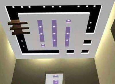 latest POP design for hall plaster of paris false ceiling design