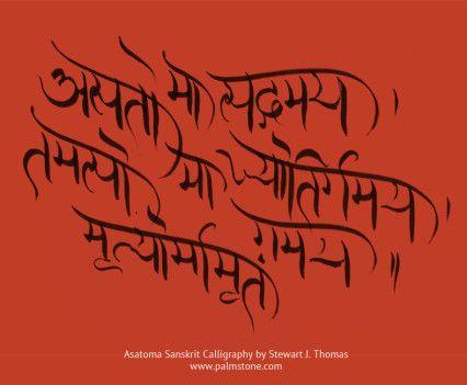sanskrit fonts calligraphy - Google Search