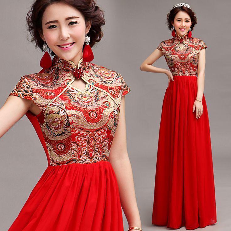 Dragon Brocade Mandarin Collar Floor Length Aline Chinese Red Bridal