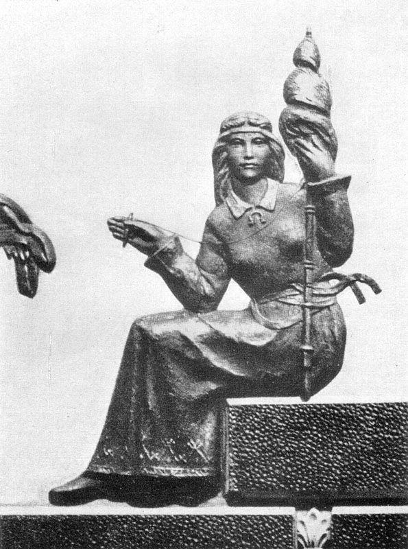LAIMA SPINNING BALT MAIDEN GODDESS OF FATE, GOOD LUCK AND HAPPINESS  By the Latvian Sculptor Kārlis Zemdega (1936).