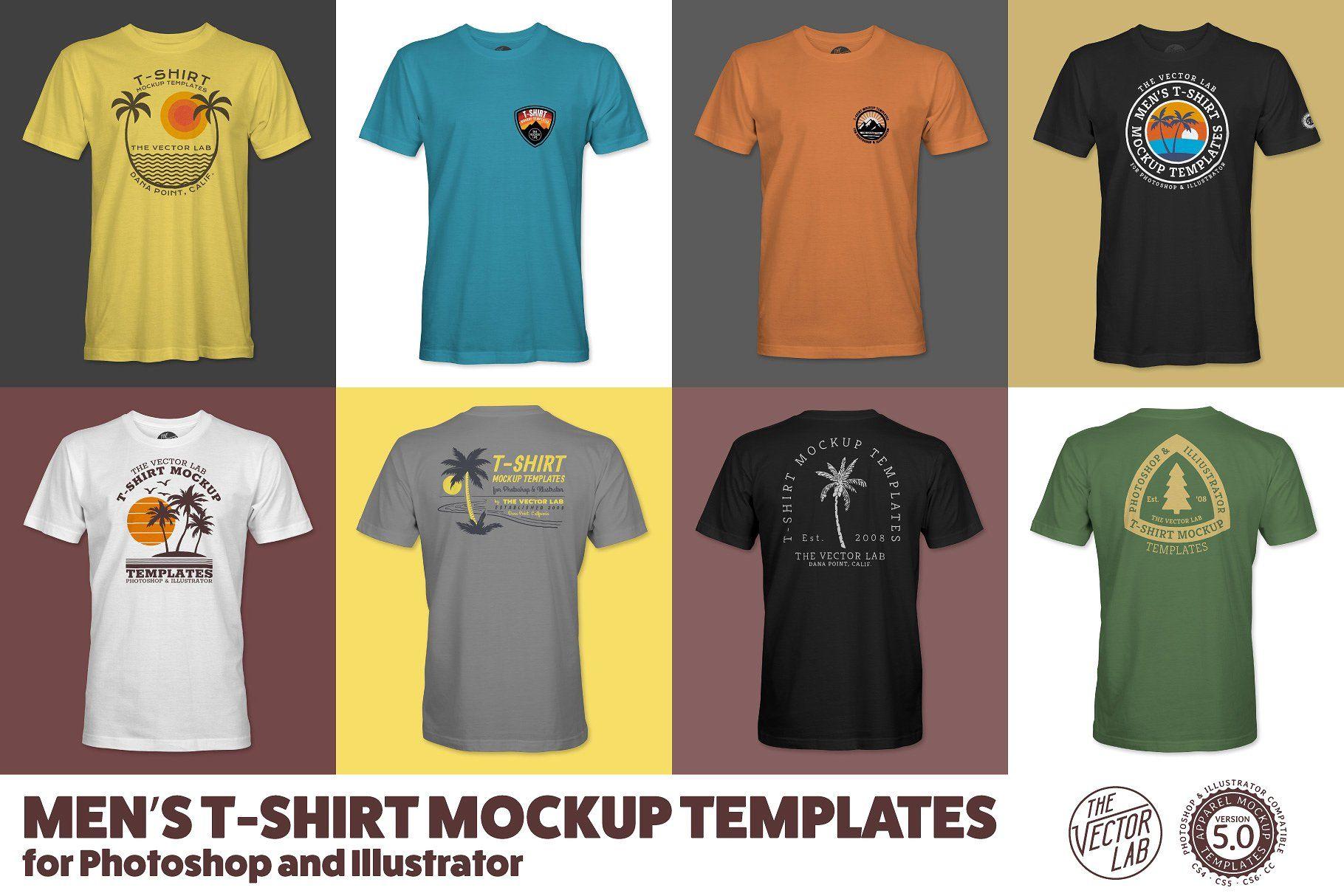 Men S T Shirt Templates Version 5 0 Shirt Template Clothing Mockup Shirt Mockup