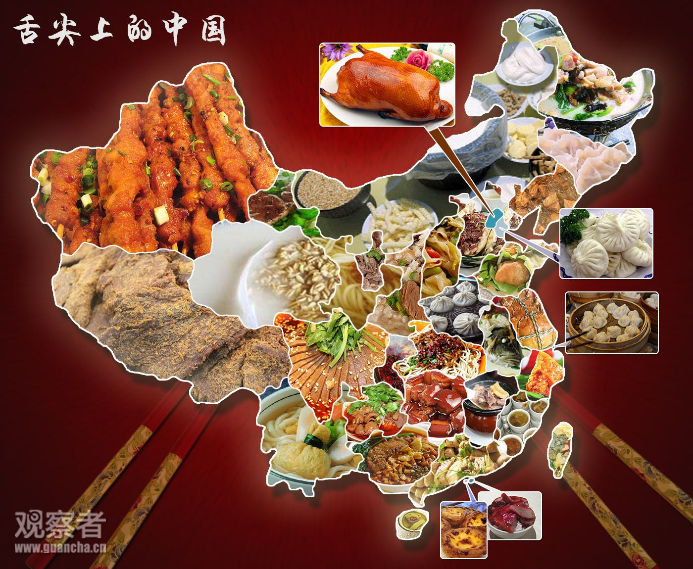 Chinese cuisine includes styles originating from the diverse regions ...