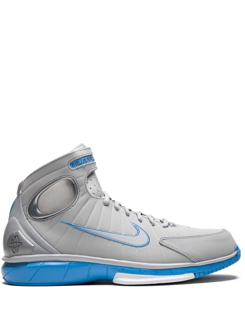 purchase cheap c481f 974a0 Nike Air Zoom Huarache 2K4 sneakers - Grey | Products in ...