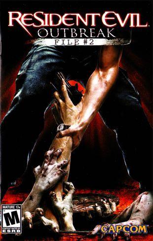 Resident Evil Outbreak File #2 Cover | Resident Evil | Resident evil