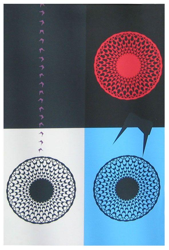 Ermannno Besozzi pittore 1971 serigrafia su carta cm. 70x50 tiratura in 90 esemplari