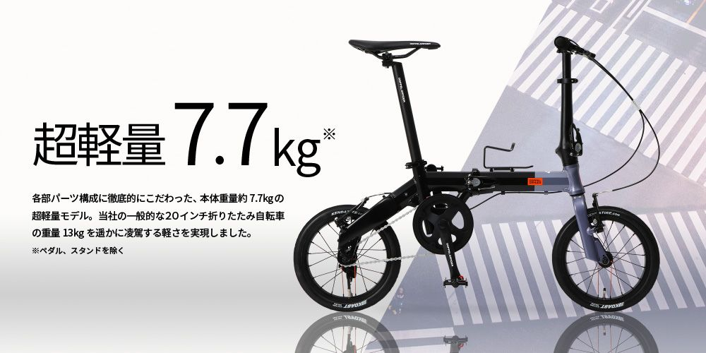 140 H Gy 14インチ折りたたみ自転車 Doppelganger ドッペルギャンガー 折りたたみ自転車 自転車 自転車 整備