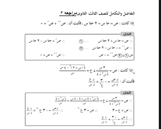 Pin By Valentina Kaimova On Arabic Learn Arabic Language Learning Arabic English Lessons For Kids