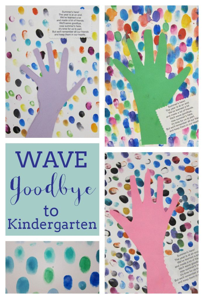 End Of Year Kindergarten Fingerprint Art Kindergarten Crafts