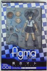 マックスファクトリー figma 黒衣マト 制服ver. EX006