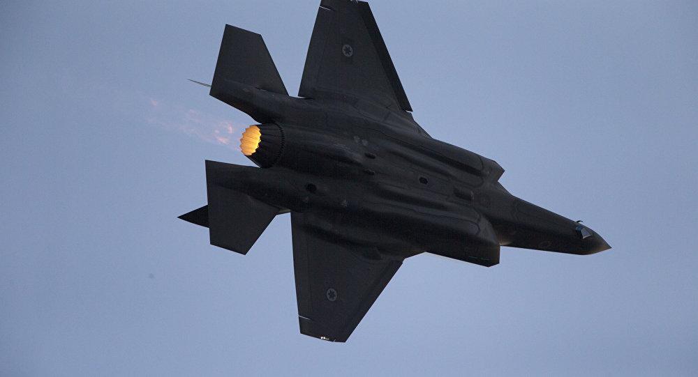Atomic Error IAF F35 Accidentally Reveals Location Over