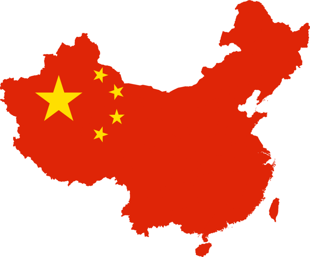 Pin By Paula Koranda On Vipkid Stuff China Flag China Map Flag
