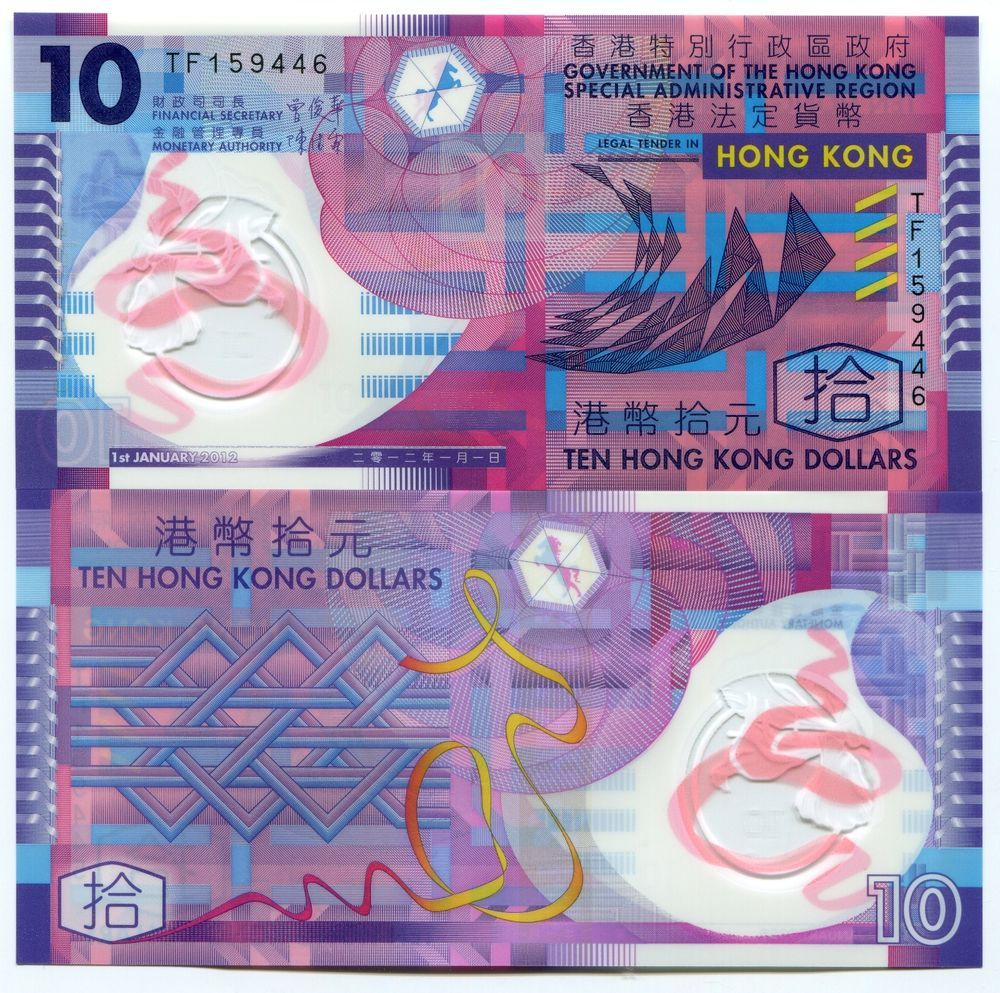Hong Kong 10 Dollars New 2012 Polymer Unc Money P401c Bank