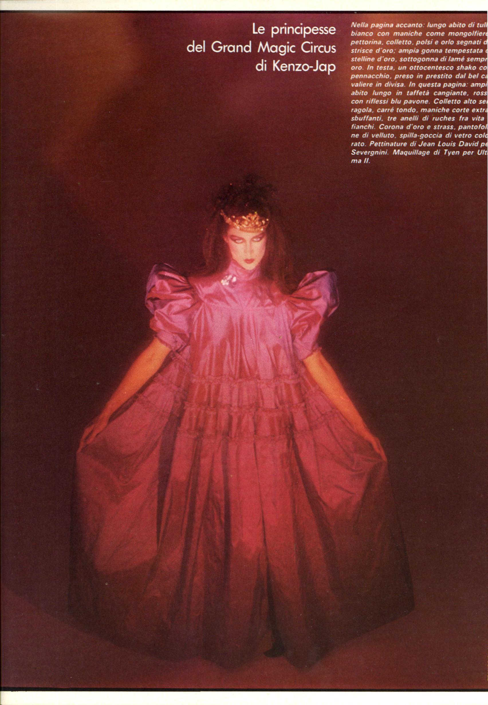 Vogue Italia December 1978 Abiti Iperbole di Cinque Firme Famose Photo François Lamy  Models Marie Helvin, Pat Cleveland, Clotilde