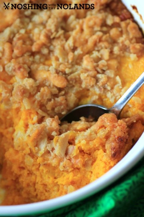 Old Time Squash Casserole. YUM! This dish would be great for Thanksgiving Dinner!