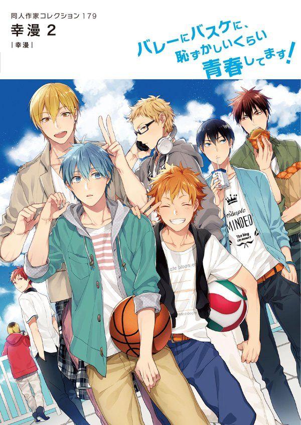 Animes de deporte kuroko no basket haikyuu free otakus animes de deporte kuroko no basket haikyuu free voltagebd Gallery