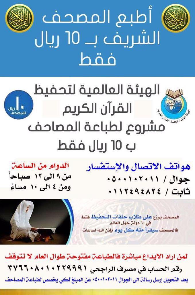 Pin By Wafa On الدال ع الخير كفاعله Oils 10 Things
