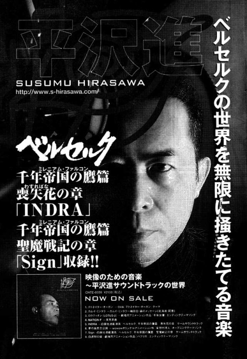 Pin by Amy on pmodel/ susumu hirasawa 平沢進 in 2020