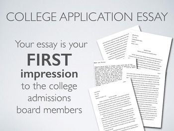 College Application Essay  Personal Essay Editable Tutorial
