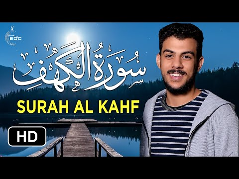Surah Al Kahf Islam Sobhi سورة الكهف كــاملة بصوت القارئ إسلام صبحي جودة عالية Youtube Surah Al Kahf Al Kahf Urdu Poetry Romantic