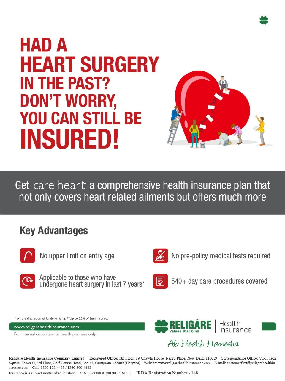 Pin On Religare Health Insurance Plans