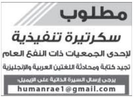وظائف خاليه فى الامارات وظيفة سكرتيرة تنفيذية بالامارات Blog Posts Blog Post