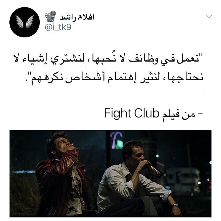 Fight Club Closer Quotes Movie Funny Films Netflix Movies