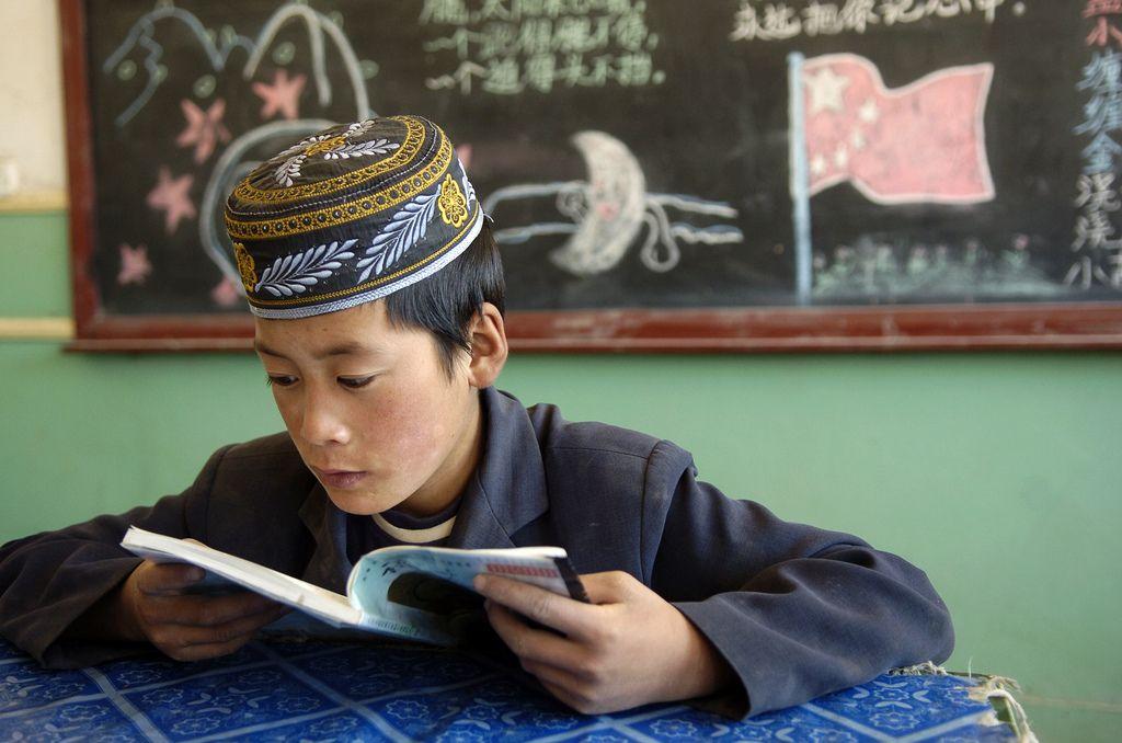 Heping Village Primary School, Gansu province