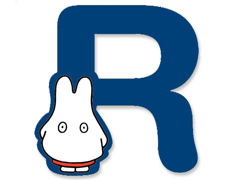 R (Blue) - A to Z Miffy wooden letter Purchase possibilities - letter to purchase