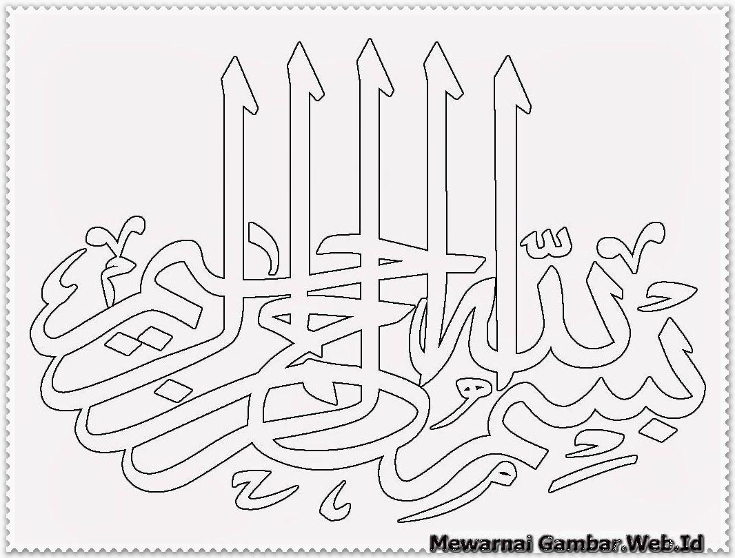 GAMBAR DAN MEWARNAI ISLAMI Seni kaligrafi arab