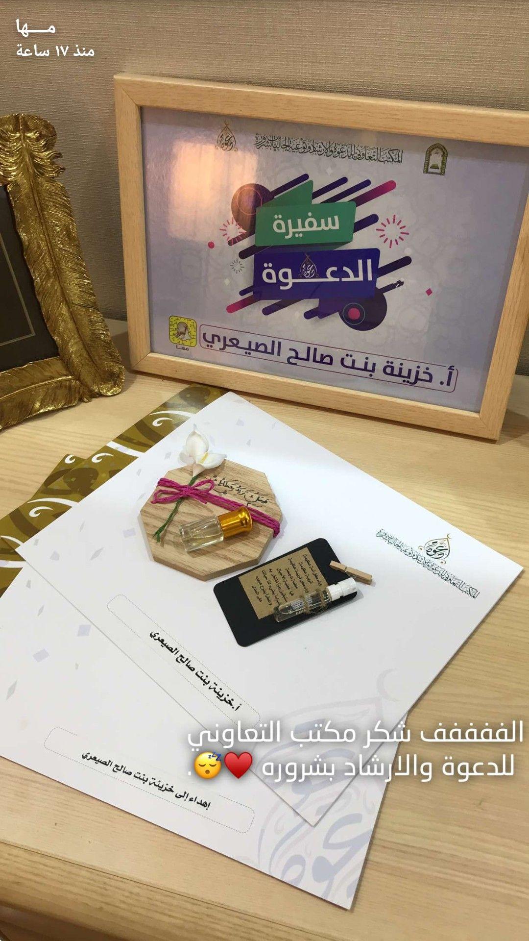 Pin By وهم On أشياء جميله Decor Home Decor Frame