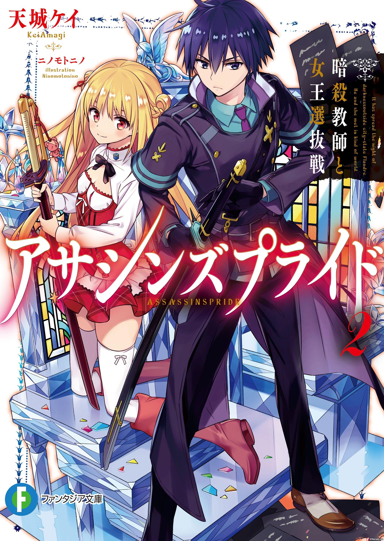 Light Novel trong 2020 Anime, Manga, Truyện tranh
