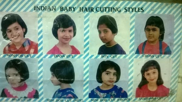 Indian Baby Hair Cutting Styles Indian Ba Hair Style Photo Hair