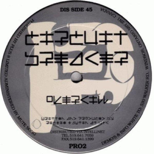 Circuit Breaker – Overkill (F.U. +8) Probe Records, 1991