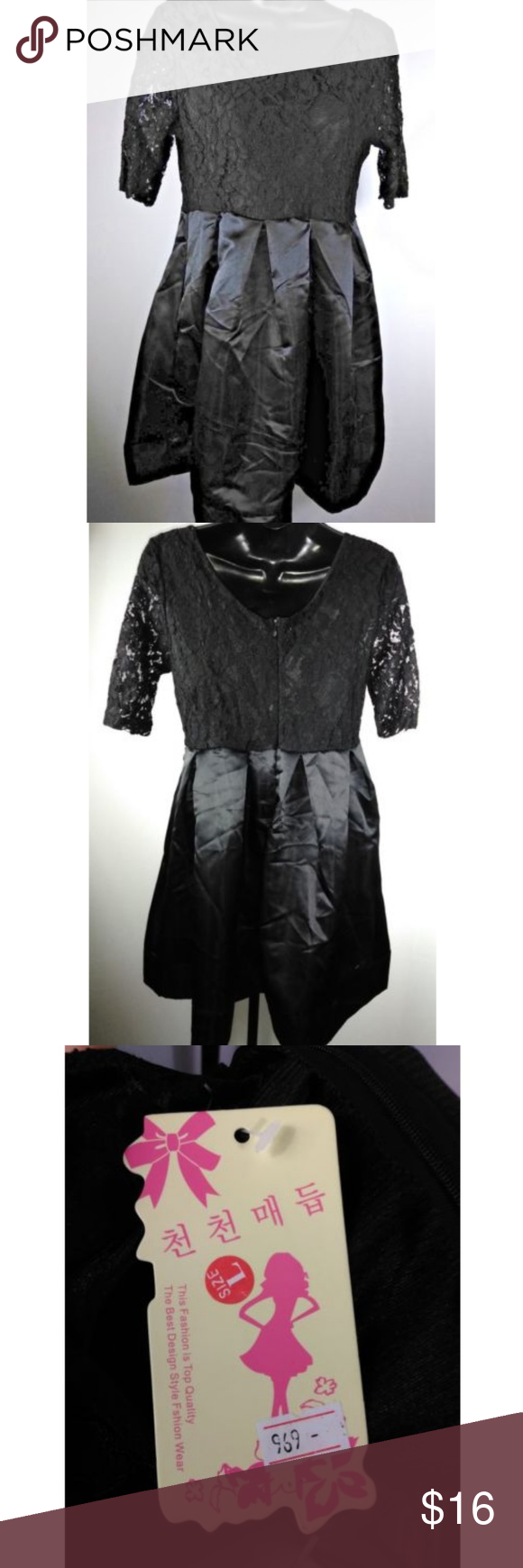 Black Lace Top Short Puffy Flare Dress NWT My Posh Picks
