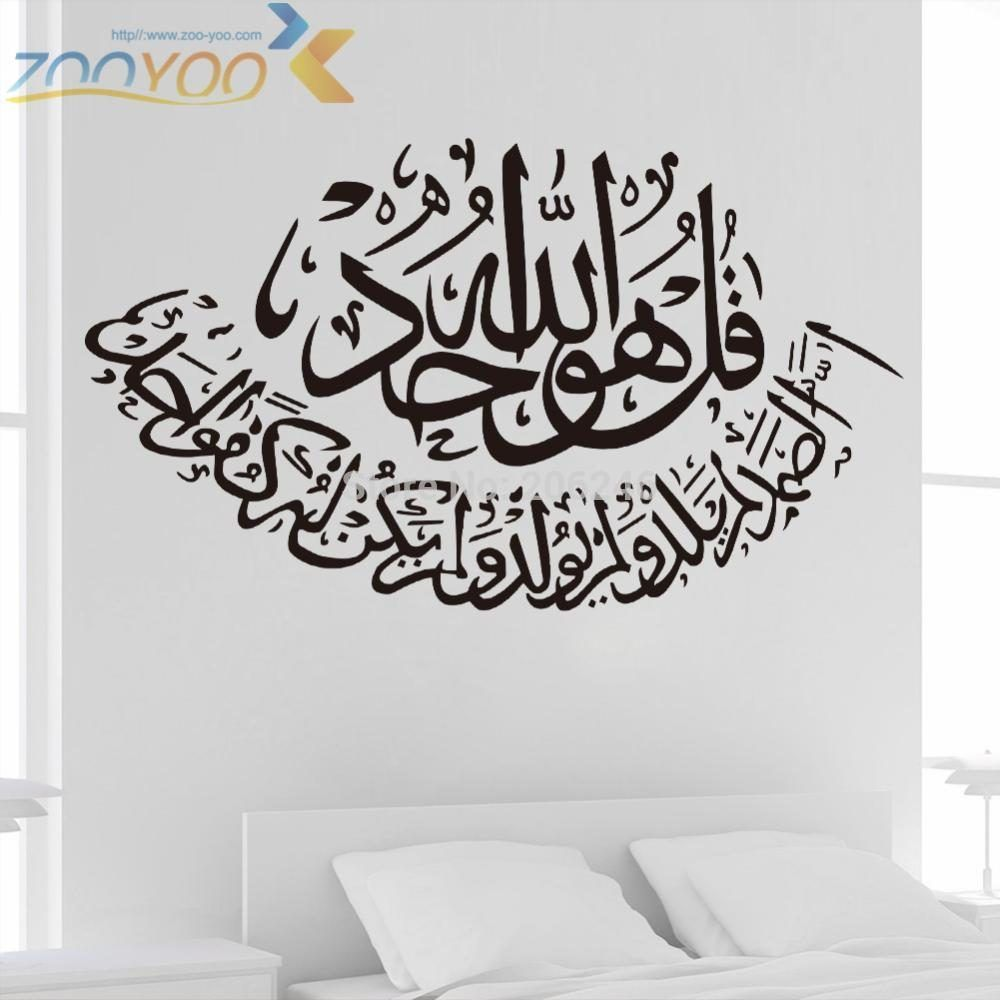 3D Mirror Muslim Removable Wall Stickers DIY Art Mural Home Decals Decoration US